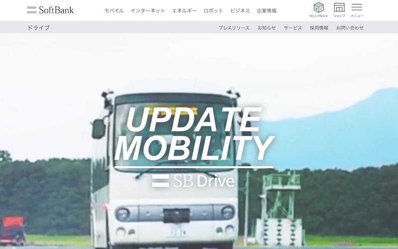 SBドライブ株式会社とバイドゥ株式会社、自動運転バス「Apolong(アポロン)」の日本での活用を協業