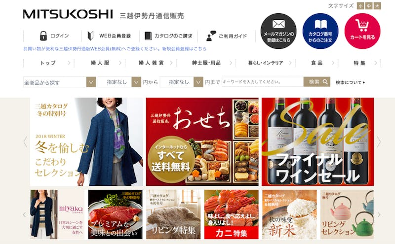 阪急百貨店 公式コスメ通販サイト「HANKYU BEAUTY」中国向け越境EC『豌豆公主(ワンドウ)』に出店