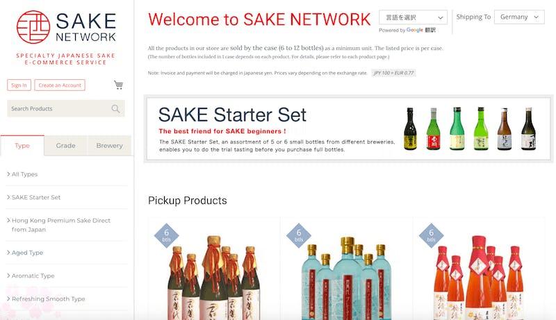 越境ECサイトを活用した清酒輸出事業~『SAKE NETWORK』