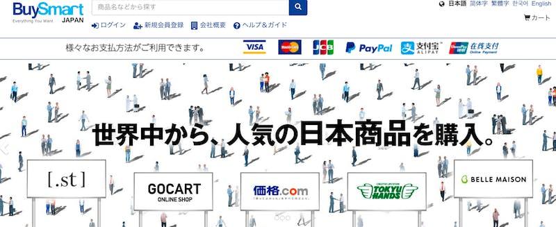 ナビプラス、越境ECソリューション「BuySmartJapan」を千趣会が運営する『ベルメゾンネット』に提供開始