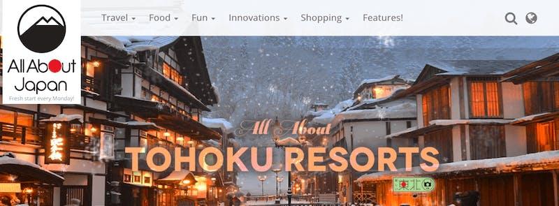 外国人目線で東北の魅力を発信する「All About TOHOKU Resorts」が越境ECサイトと連携。東北の伝統工芸品を販売
