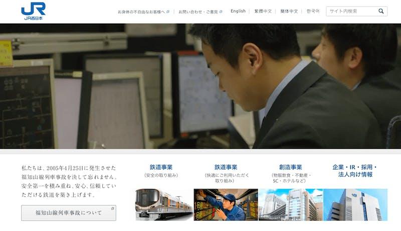 タカラトミーグループの株式会社トミーテックと西日本旅客鉄道株式会社のコラボ:「ハローキティ新幹線」が縮尺 1/160サイズの鉄道模型に