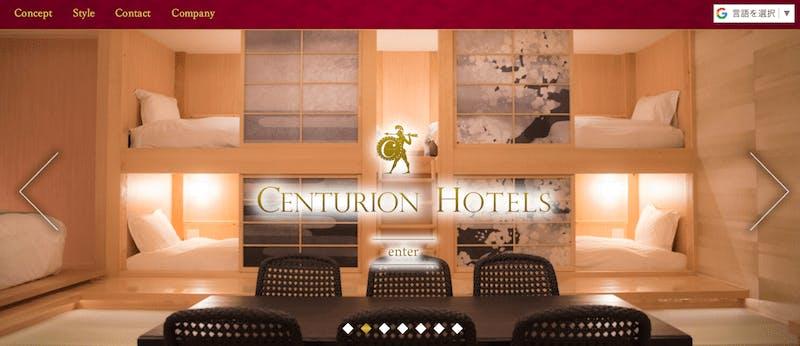 センチュリオンホテルズインターナショナルQlikViewを活用して宿泊料金の設定を最適化