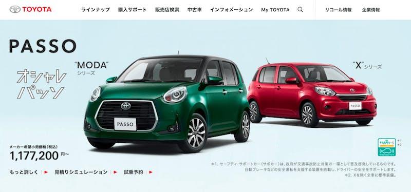 プラットフォームの活用を広げるトヨタ、北米でコネクテッドカー1万台を導入