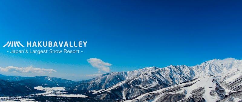 長野県にある国内最大のスノーリゾート「白馬バレー」が実施する観光PRをプライベートDMP「Rtoaster」で支援