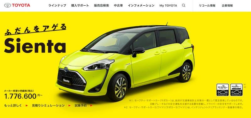 トヨタ、JapanTaxi、KDDI、アクセンチュアの4社、人工知能を活用したタクシーの「配車支援システム」の試験導入を開始