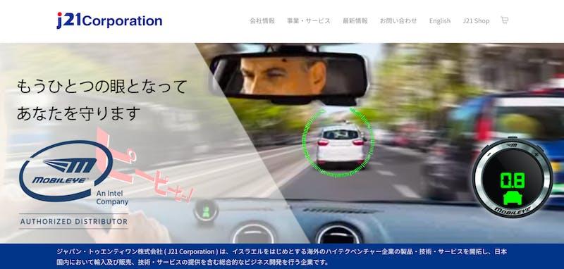 豊橋市がビッグデータ活用した交通安全対策