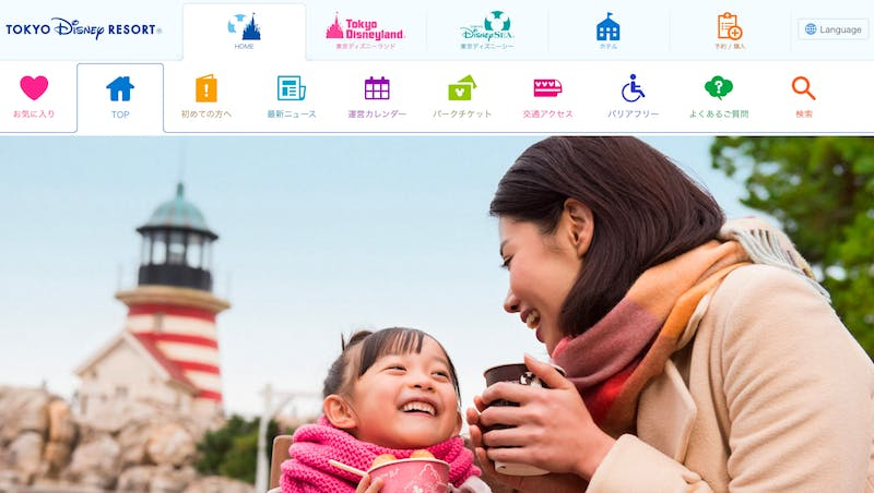 東京ディズニーリゾート、公式アプリ導入で待ちの不満解消