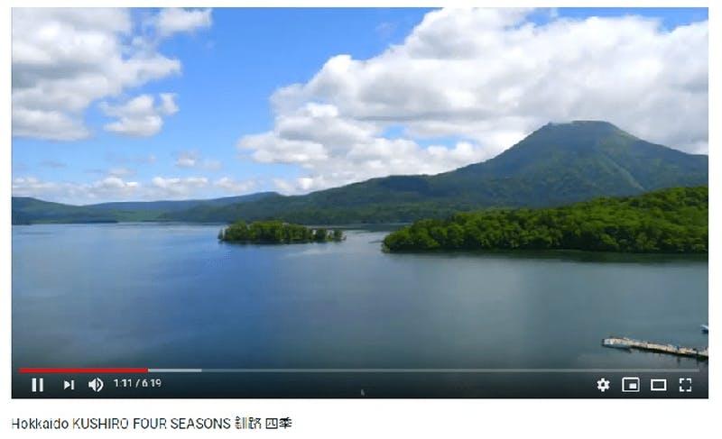 Hokkaido KUSHIRO FOUR SEASONS 釧路 四季 YouTubeより