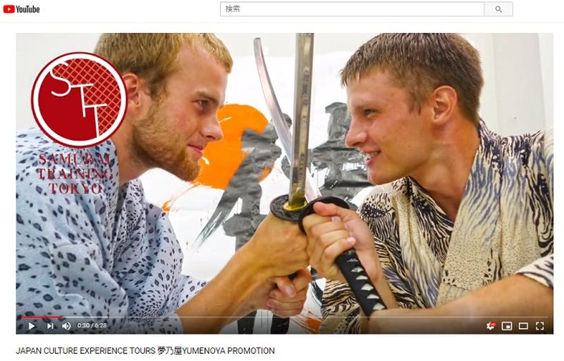 JAPAN CULTURE EXPERIENCE TOURS 夢乃屋YUMENOYA PROMOTION YouTubeより
