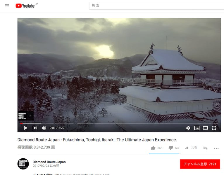 Diamond Route Japan - Fukushima, Tochigi, Ibaraki: The Ultimate Japan Experience.:YouTubeより