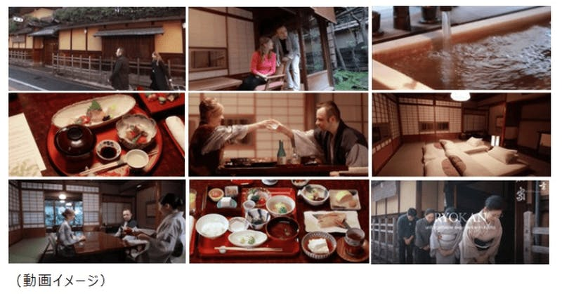 Kyoto Ryokan The truly authentic Japanese accomodation YouTubeより