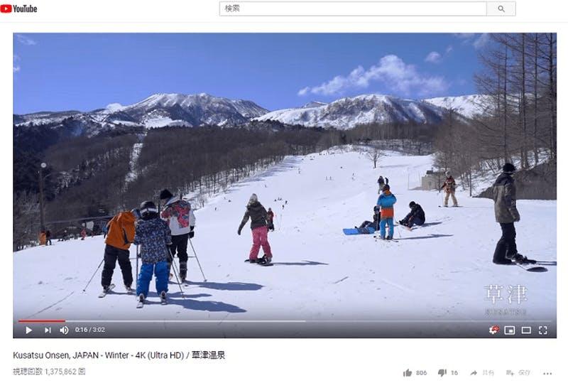 Kusatsu Onsen, JAPAN - Winter - 4K (Ultra HD) / 草津温泉 YouTubeより