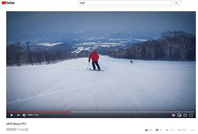 APPI Resort PV YouTubeより