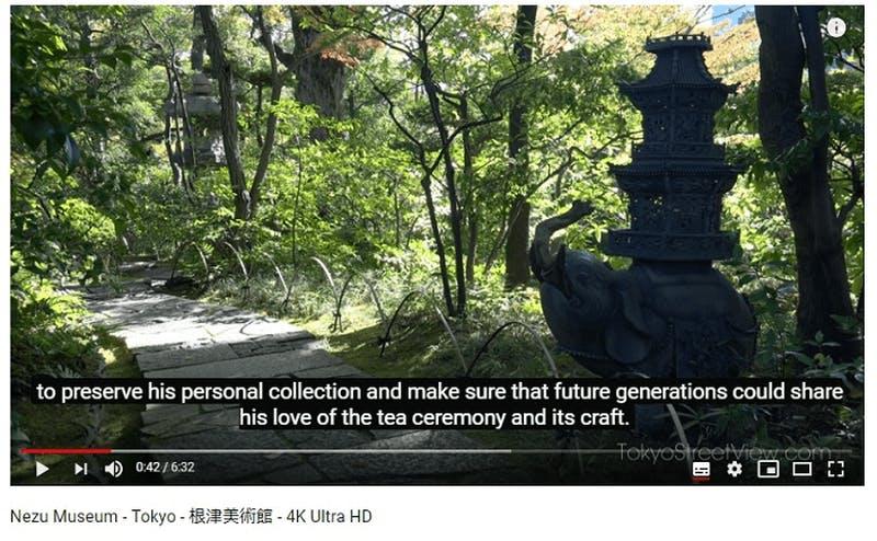 Nezu Museum - Tokyo - 根津美術館 - 4K Ultra HD より