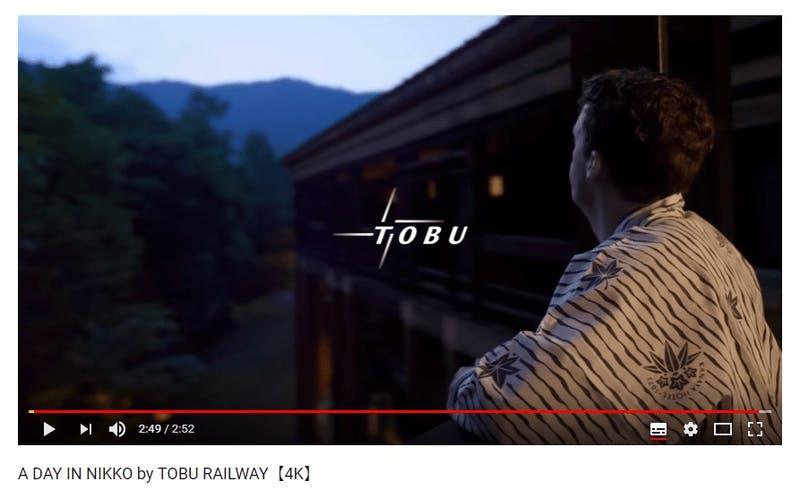 A DAY IN NIKKO by TOBU RAILWAY【4K】YouTubeより
