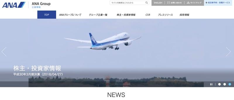新千歳空港、中国モバイル決済「WeChat Pay」全面導入