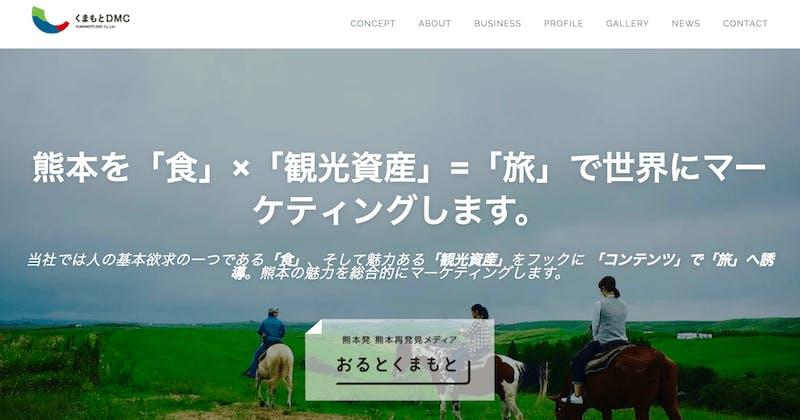 せとうちDMO 訪日中国人向け決済サービス「支付宝(Alipay/アリペイ)」導入支援を開始