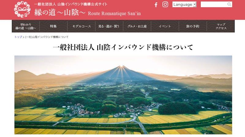 熊本県の地域事業者に向けて「アリペイ」導入支援サービスを開始