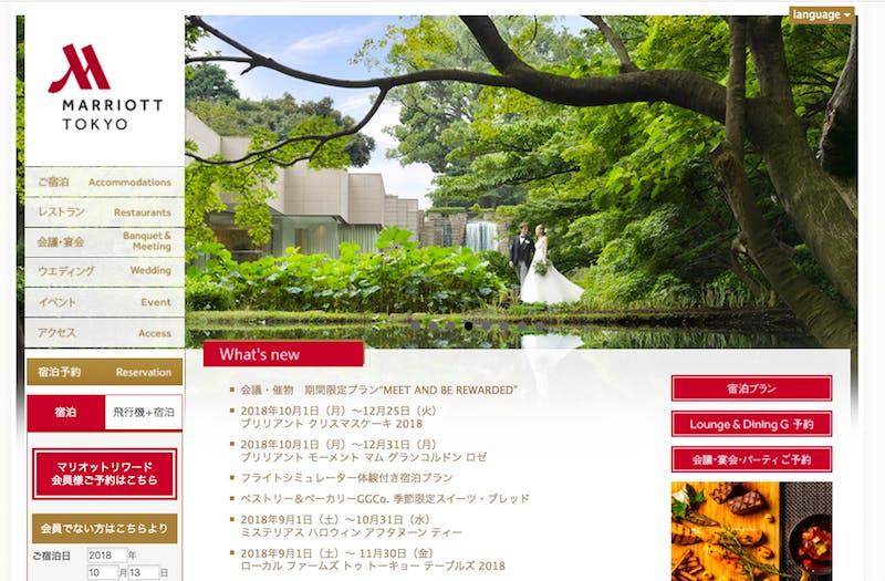「モバイル決済 for Airレジ」:東京マリオットホテルに導入し「アリペイ」に対応