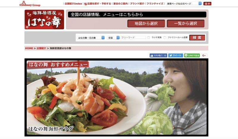 「Asahi BeerFront 肥後橋駅前店」では無料Wi-Fi接続サービスの導入やアリペイ、WeChatPayでの支払いなど幅広く対応