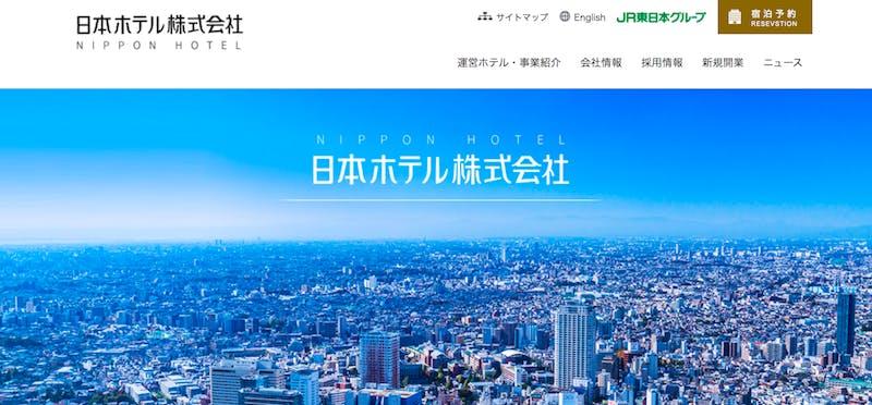 日本ホテル:多言語対応サービス対応