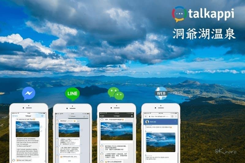 洞爺湖温泉観光協会:インバウンド向け多言語 AI チャットボット「talkappi」を導入