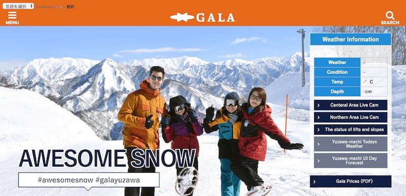 GALA湯沢、タイ語通訳付きスキー教室開始