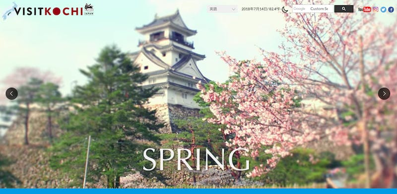「Visit Kochi Japan」公式WEBサイトより