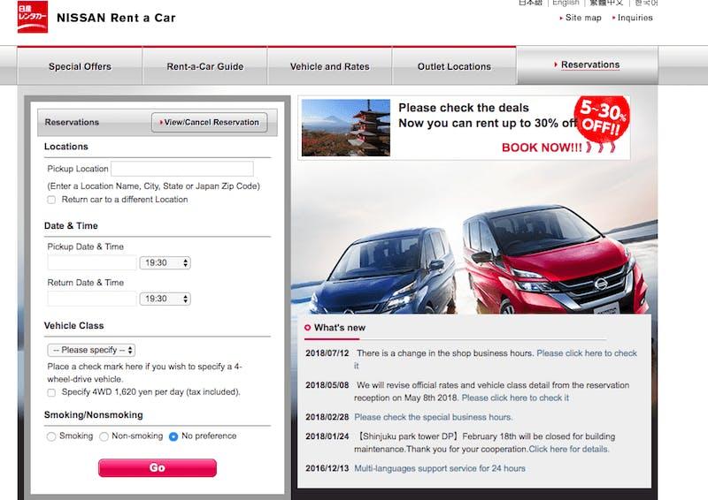 日産レンタカー公式WEBサイトより