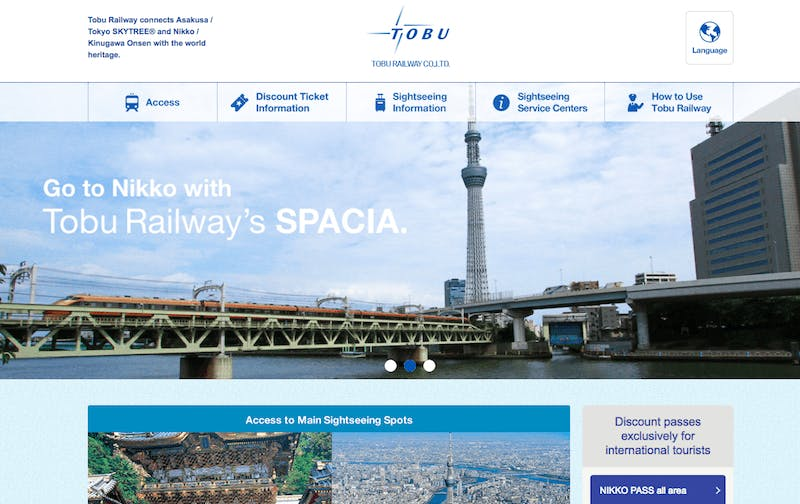 東武鉄道公式WEBサイトより