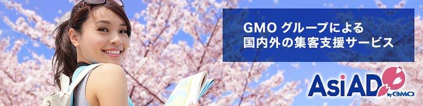 GMO TECH(GMO テック)
