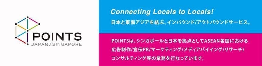 POINTS JAPAN/SINGAPORE