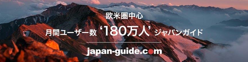 エクスポート・ジャパン株式会社