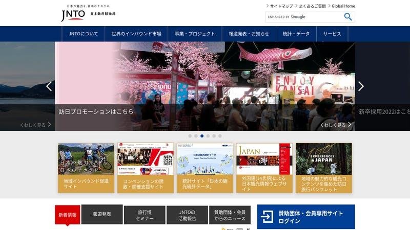 「ILTM Asia Pacific Virtual 2021」