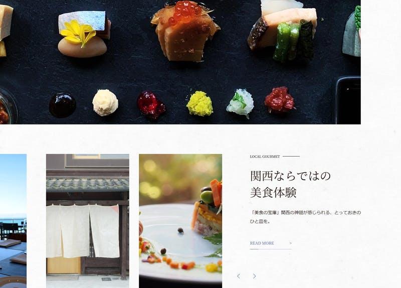 Premium 関西、食分野の紹介:関西観光本部