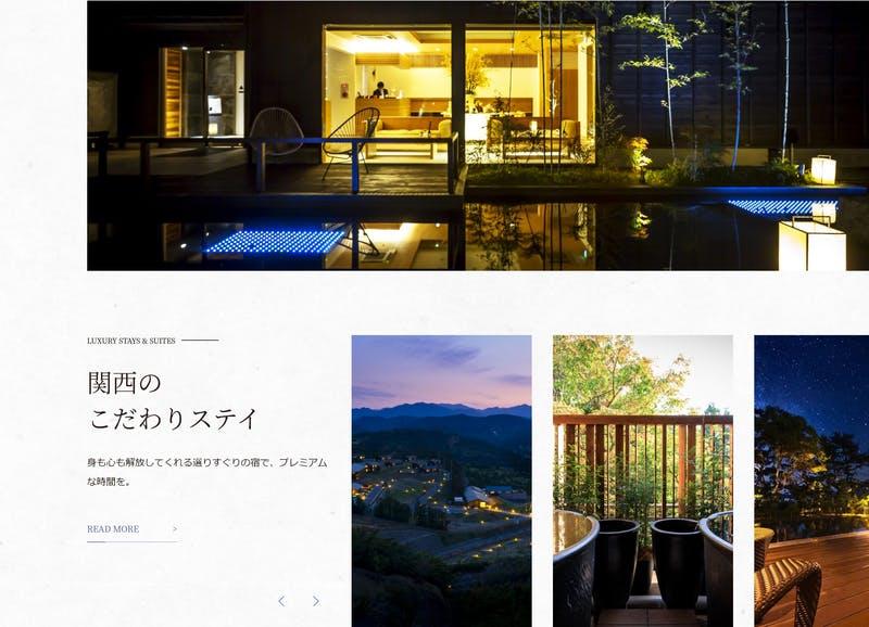 Premium 関西、宿泊分野の紹介:関西観光本部