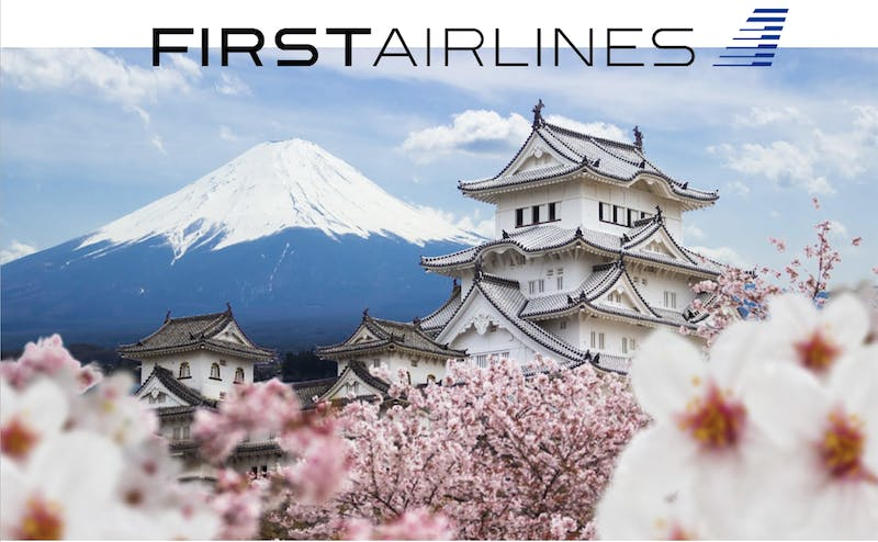 FIRST AIRLINES「日本一周便の就航」