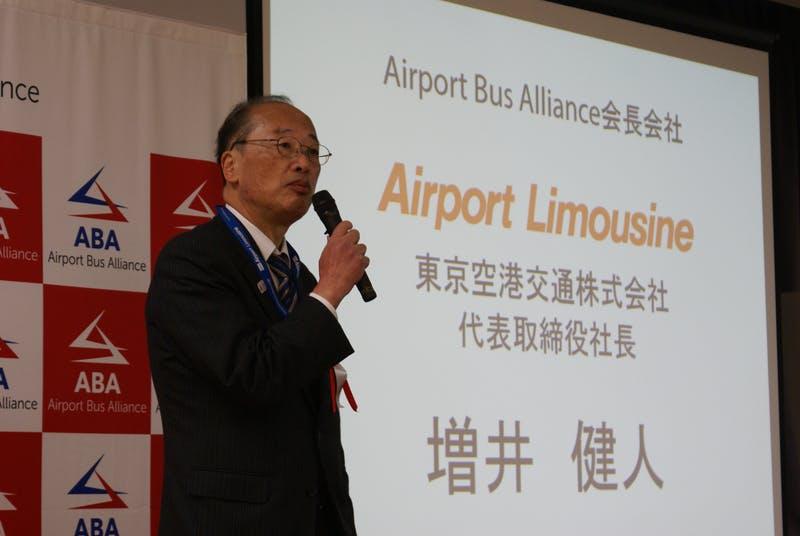 東京空港交通株式会社、代表取締役社長増井健人氏