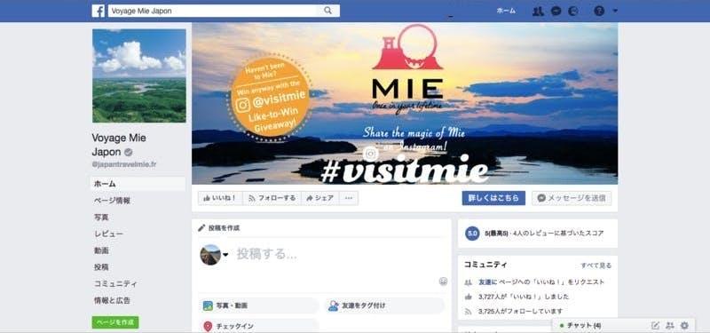 ▲「Voyage Mie Japon」:三重県Facebookページ(フランス語版)より引用