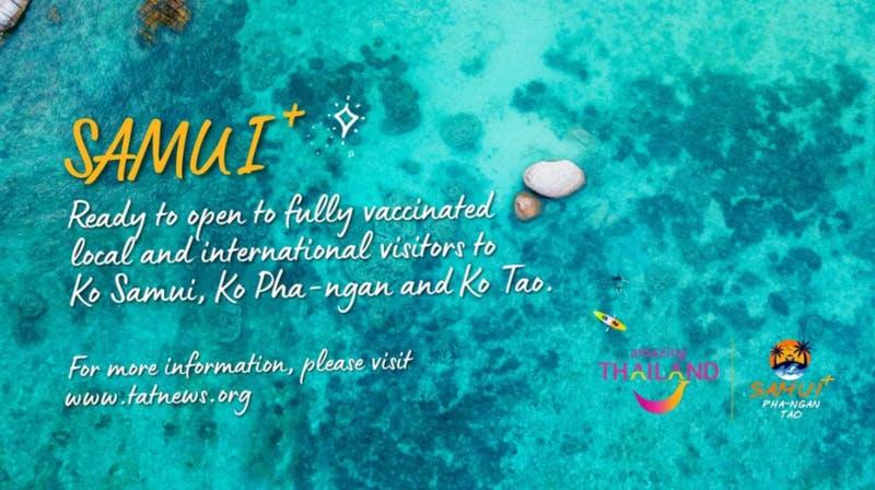 タイ サムイ島 観光庁