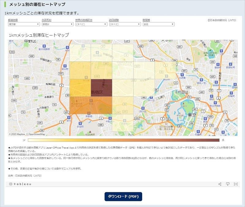 日本の観光統計データ・JNTO