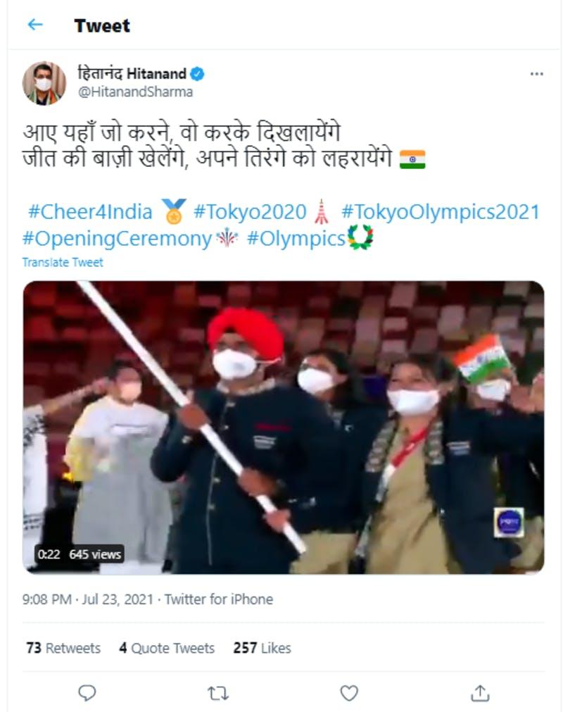 インド人選手入場に対する、自国の勝利を祈っているという投稿