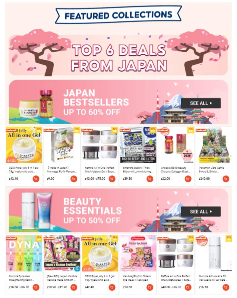 TOP 6 DEALS FROM JAPAN:Shopeeプレスリリース