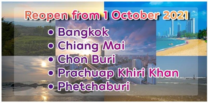 Reopen from 1 October 2021:タイ国政府観光庁プレスリリース