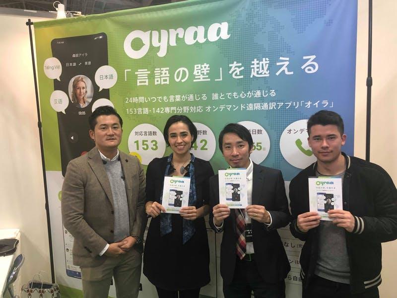 株式会社Oyraa(オイラ)のブース