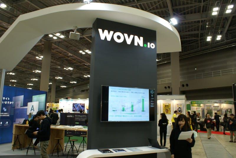 Wovn Technologies株式会社のブース