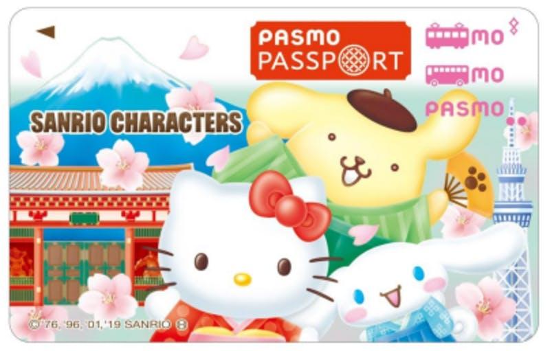 PASMO PASSPORT