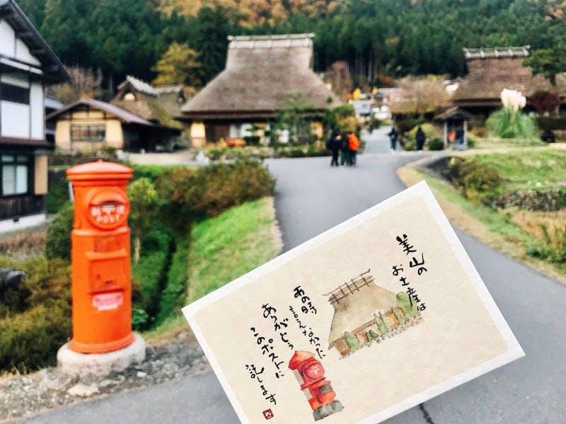 ▲[かやぶきの里にある人気のポスト]:https://www.weibo.com/より引用