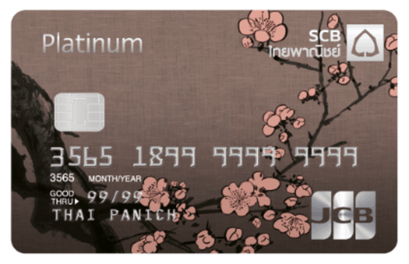 「SCB JCB Platinum Credit Card」
